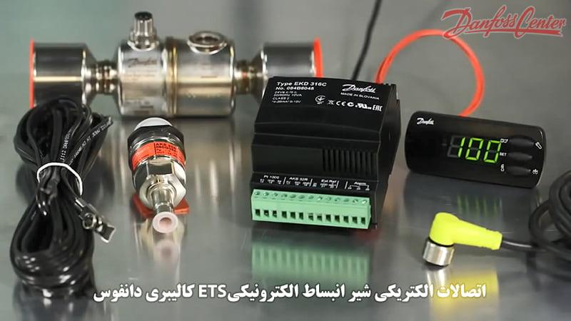 اتصالات الکتریکی ETS COLIBRI-2